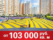 Город-парк «Переделкино Ближнее», Новая Москва Новая Москва. Боровское ш., 8 км.